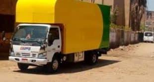 نقل عفش كيفان الشامية